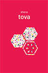 Click here for more information about Rosh Hashanah Print Card Design 4